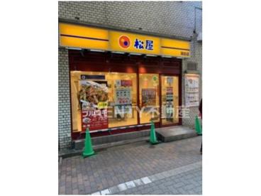 松屋 蒲田店の画像1