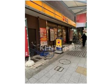 松屋 蒲田東口店の画像1