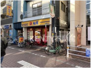 松屋 大森町店の画像1