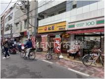 松屋 梅屋敷店