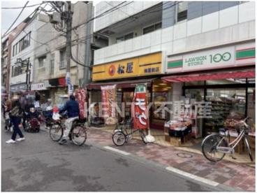 松屋 梅屋敷店の画像1