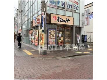 松のや 武蔵新田店の画像1