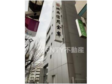 城南信用金庫蒲田支店の画像1