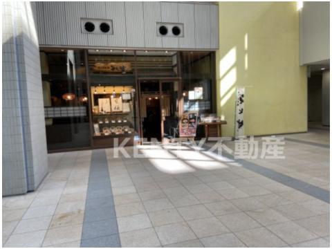 そじ坊 蒲田アロマスクエア店の画像