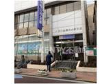 川崎信用金庫久が原支店