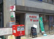 平塚駅前郵便局
