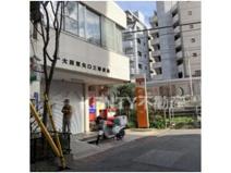 大田東矢口三郵便局