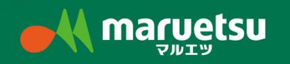 maruetsu(マルエツ) 東新小岩店の画像1