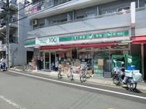 ローソンストア100品川小山店