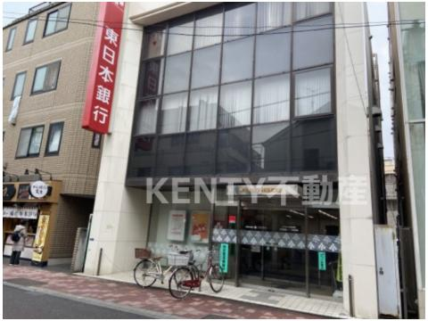 東日本銀行梅屋敷支店の画像