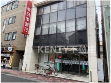 東日本銀行梅屋敷支店の画像1