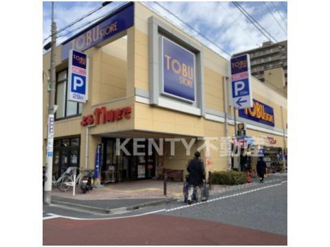 東武ストア 東矢口店の画像