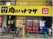 肉のハナマサ 蒲田店