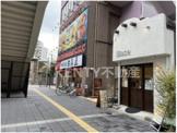 日高屋 京急蒲田駅前店