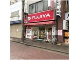 不二家FC 武蔵新田店