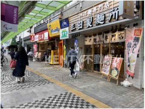 餃子の王将蒲田東口店の画像
