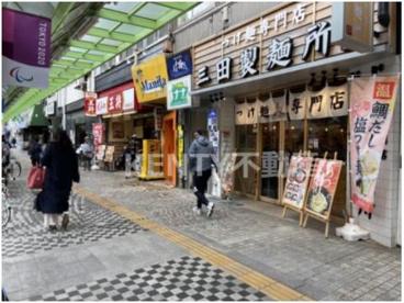 餃子の王将蒲田東口店の画像1