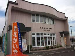 札幌西野南郵便局の画像1