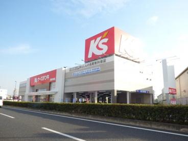 ケーズデンキ尼崎浜田店の画像1