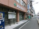 岡部診療所