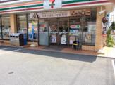 セブンイレブン 江戸川南篠崎4丁目店