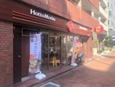ほっともっと 神戸元町通店