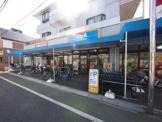 ビッグ・エー 練馬東大泉店