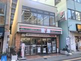 セブンイレブン 神戸相生町1丁目北店