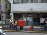 根岸二郵便局