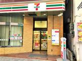 セブンイレブン 神戸元町駅西店