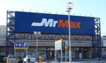 MrMax(ミスターマックス) 伊勢崎店