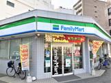 ファミリーマート 神戸相生店