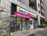 ミニストップ 新宿花園通り店