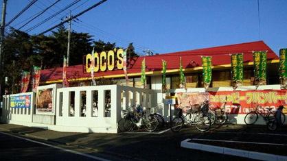 ココス 小平店の画像1