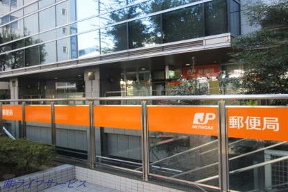 新大阪西宮原郵便局の画像1