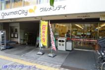 グルメシティ新大阪店