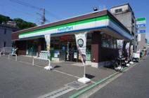 ファミリーマート 根岸駅北店