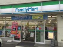 ファミリーマート 中野弥生町店