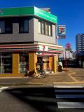 セブンイレブン 新松戸4丁目店