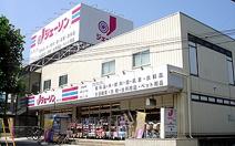 ディスカウントストア ジェーソン 新松戸店