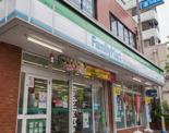 ファミリーマート菊川駅前店