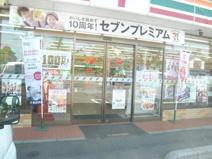 セブンイレブン 川口西新井宿店
