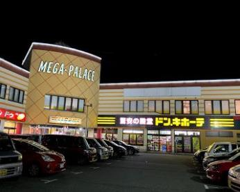 ドン・キホーテ 神戸西店の画像1