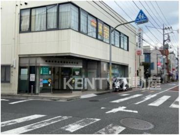 城南信用金庫蒲田本町支店の画像1