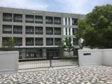 尼崎市立小田中学校