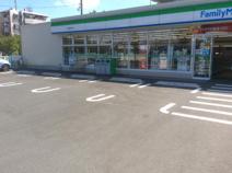 ファミリーマート 藤沢円行店