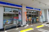ローソン横浜東蒔田店