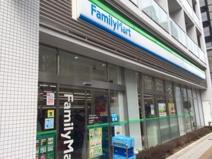 ファミリーマート 東五反田四丁目店