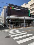 マルエツ 浅草四丁目店