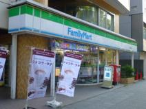 ファミリーマート 阪東橋東口店